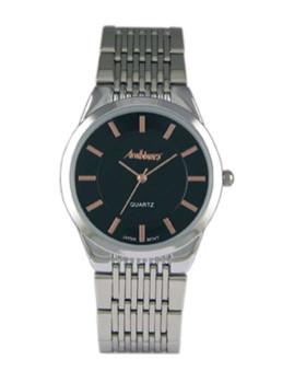 Relógio Arabians Homem Prateado