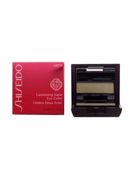 Shiseido Luminizing Satin Eyeshadow #Gr711-Serpent 2 Gr