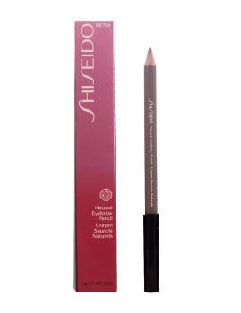 Shiseido Natural Eyebrow Pencil #Br704-Ash Blond 1.1 Gr