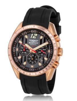 Relógio Masculino Bronze e Preto