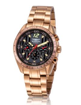 Relógio Masculino Bronze