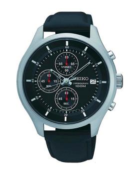 Relógio Seiko Chronograph Prateado e Preto