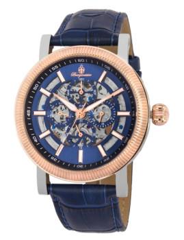 Relógio Burgmeister Homem Omaha Azul
