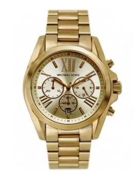 Relógio Michael Kors Bradshaw Dourado Homem, até 2018-03-01 25516352bf