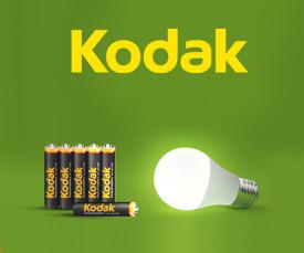 Imagem da campanha Kodak