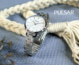 Imagem da campanha Pulsar