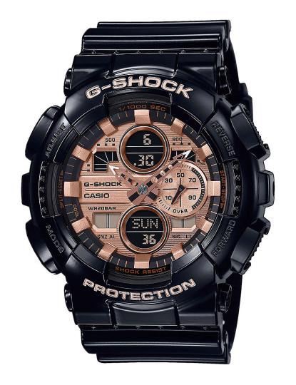 Relógio Casio G-Shock Homem Preto
