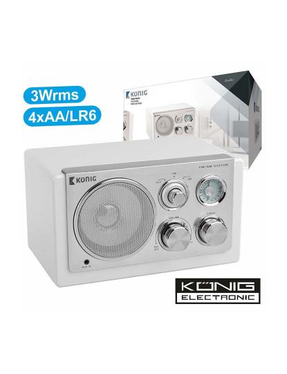 Rádio AM/FM Compacto Konig Retro com AUX