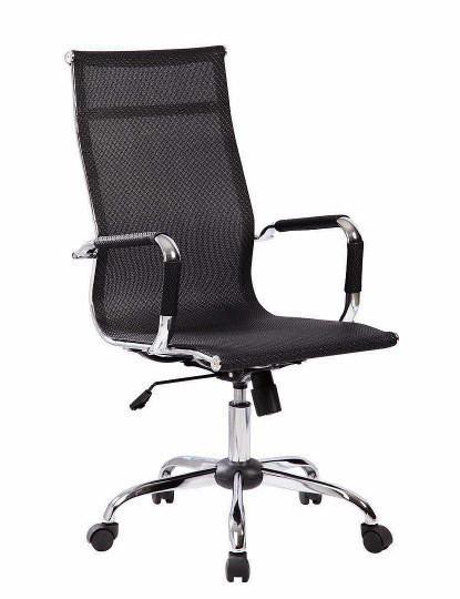 Cadeira Eams Alta