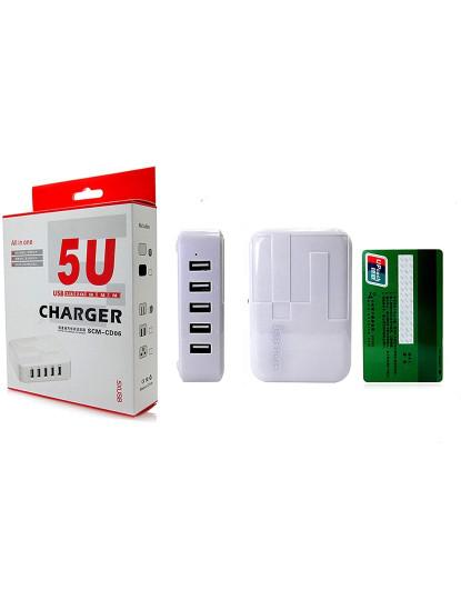 Carregador Ultra-Rápido de Parede c/ 5 Portas USB