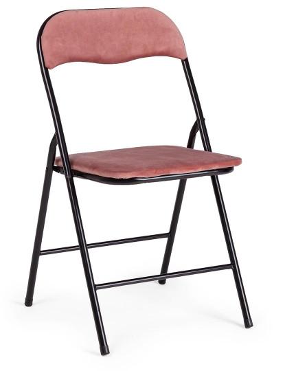Cadeira Dobrável Amal Veludo Azul Sh