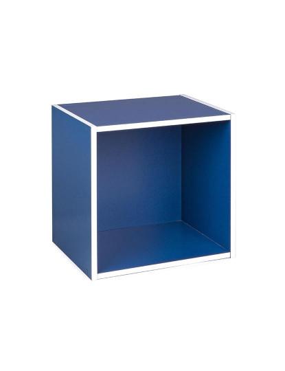 Cubo Composite Azul