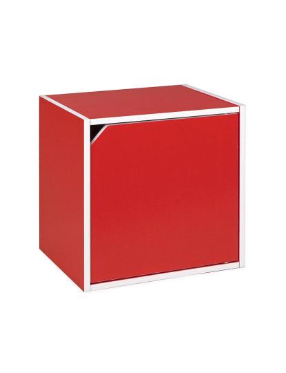 Cubo Composite Vermelho