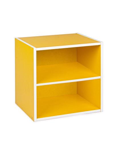 Cubo Composite Amarelo