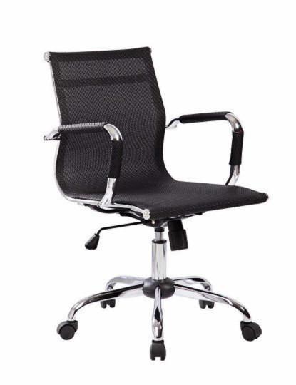 Cadeira Eams Baixa