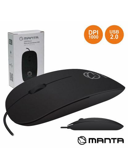 Rato Óptico Slim com ligação por USB, 800dpi