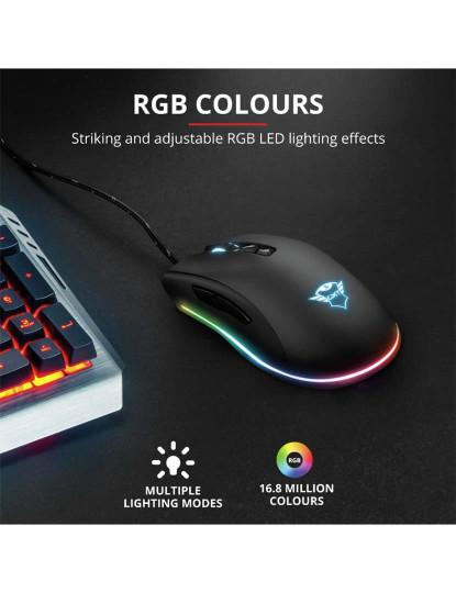 Rato Gxt900 Qudos Rgb