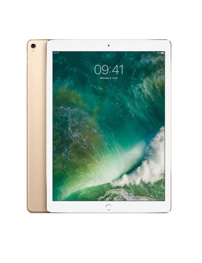 iPad Pro 2 12.9 512GB WiFi+4G Retina Gold (Novo Garantia Apple 2 Anos)