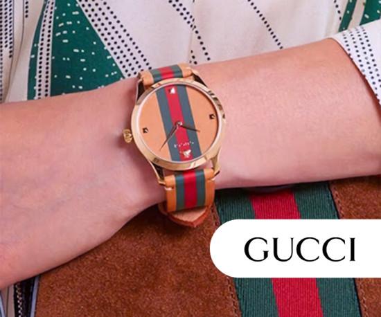 Gucci Relogios